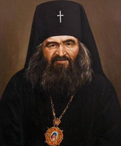 Святитель Иоанн Архиепископ Шанхайский и Сан-Францисский г. Тверь п. Литвинки